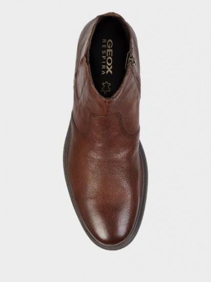 Ботинки мужские Geox U TERENCE XM2189 купить обувь, 2017