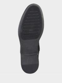 Ботинки мужские Geox U TERENCE XM2190 , 2017