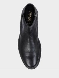Ботинки мужские Geox U TERENCE XM2190 купить обувь, 2017