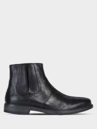 Ботинки мужские Geox U TERENCE XM2190 стоимость, 2017