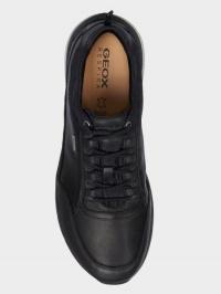 Кроссовки для мужчин Geox U ROCKSON B ABX XM2198 купить, 2017