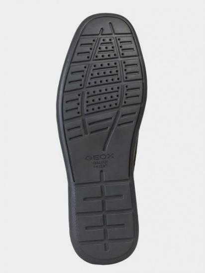 Мокасины для мужчин Geox U DEVAN XM2206 брендовая обувь, 2017