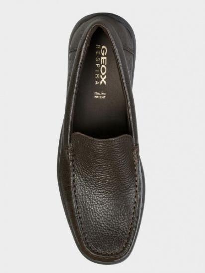 Мокасины для мужчин Geox U DEVAN XM2206 размеры обуви, 2017
