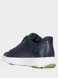 Полуботинки мужские Geox U NEBULA Y XM2208 купить обувь, 2017