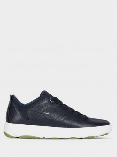 Полуботинки мужские Geox U NEBULA Y XM2208 размеры обуви, 2017