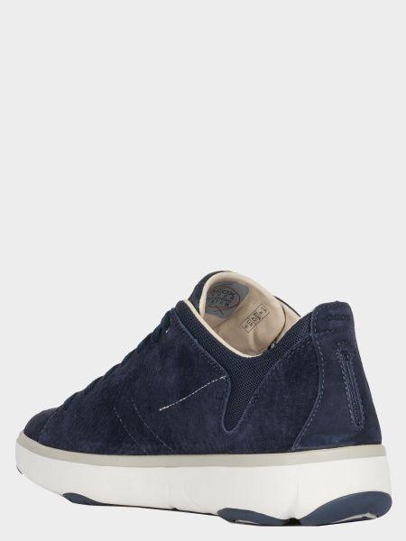 Полуботинки мужские Geox U NEBULA Y XM2210 купить обувь, 2017