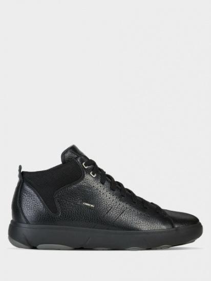 Ботинки мужские Geox U NEBULA Y XM2212 модная обувь, 2017