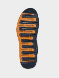 Ботинки мужские Geox U MODUAL B ABX XM2216 Заказать, 2017