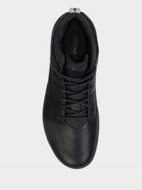 Ботинки для мужчин Geox U MODUAL B ABX XM2218 продажа, 2017