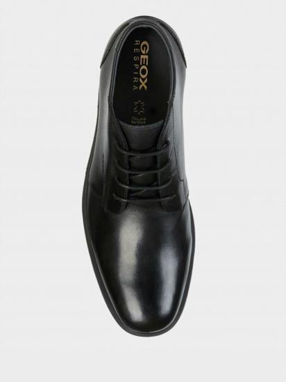 Ботинки для мужчин Geox U DUBLIN XM2219 размеры обуви, 2017
