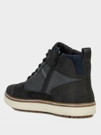 Ботинки для мужчин Geox U MATTIAS B ABX XM2221 смотреть, 2017