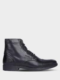 Ботинки для мужчин Geox U JAYLON XM2222 , 2017