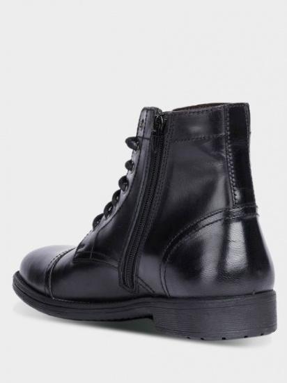 Ботинки для мужчин Geox U JAYLON XM2222 купить обувь, 2017