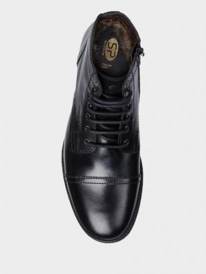 Ботинки для мужчин Geox U JAYLON XM2222 размеры обуви, 2017