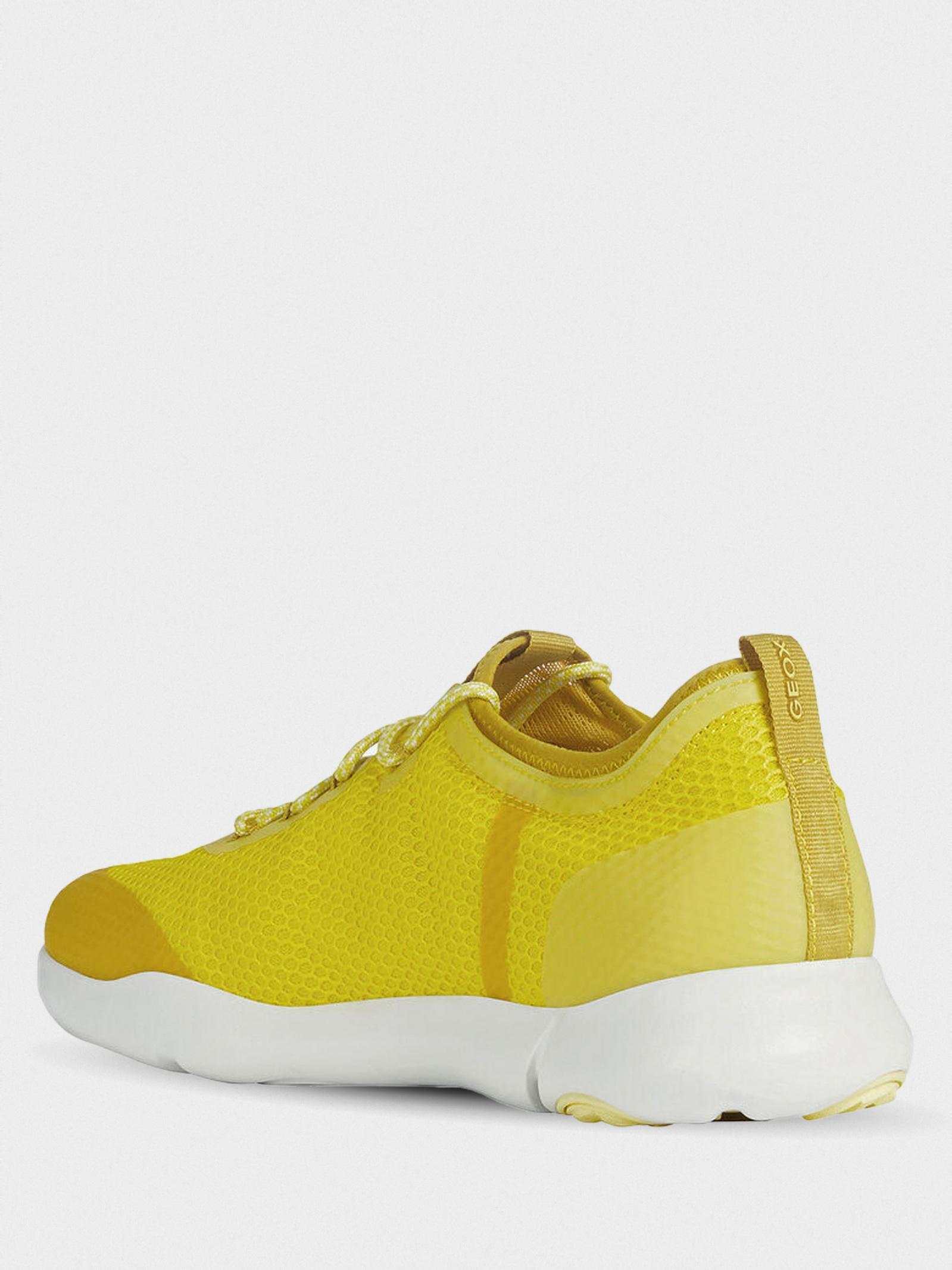 Кросівки  для чоловіків Geox U NEBULA X U826BA-00014-C2004 розмірна сітка взуття, 2017