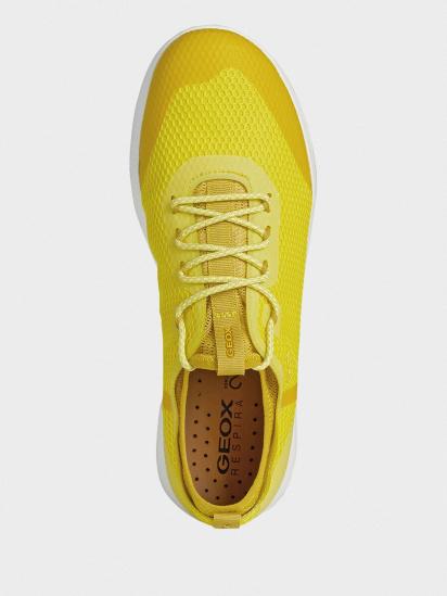 Кросівки  для чоловіків Geox U NEBULA X U826BA-00014-C2004 брендове взуття, 2017