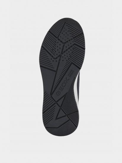 Кросівки для міста Geox модель U16CZA-00085-C4002 — фото 5 - INTERTOP
