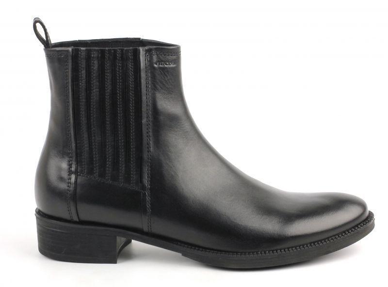 Каталог бренда Geox  купить обувь, одежду, аксессуары в Киеве ... 3b686839d6f