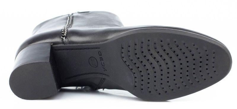 Geox Ботинки  модель XW2397 приобрести, 2017