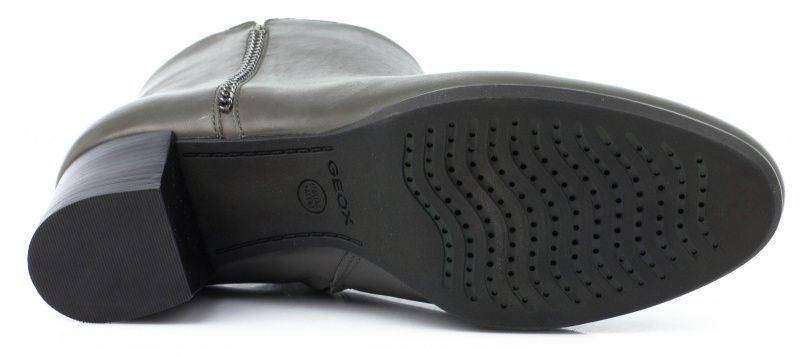 Geox Ботинки  модель XW2398 характеристики, 2017