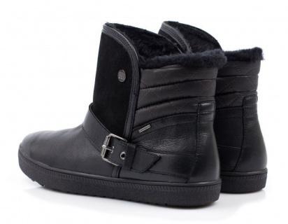 Ботинки для женщин Geox D44Z4A-04622-C9999 в Украине, 2017