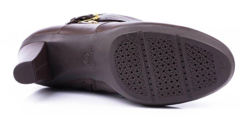 Geox Ботинки  модель XW2428 приобрести, 2017