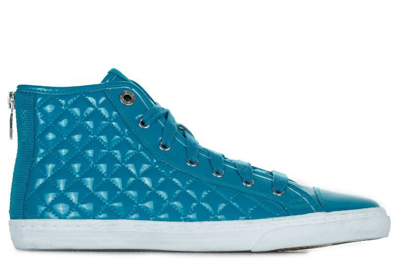 Купить Ботинки модель XW2462, Geox, Голубой
