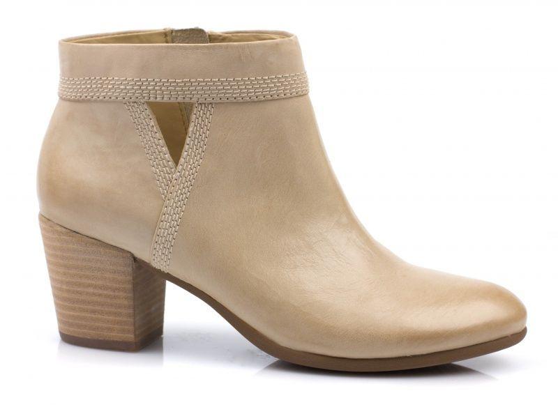 Ботинки для женщин Geox XW2482 размеры обуви, 2017