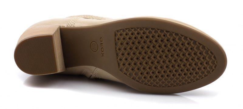 Ботинки для женщин Geox XW2482 размерная сетка обуви, 2017