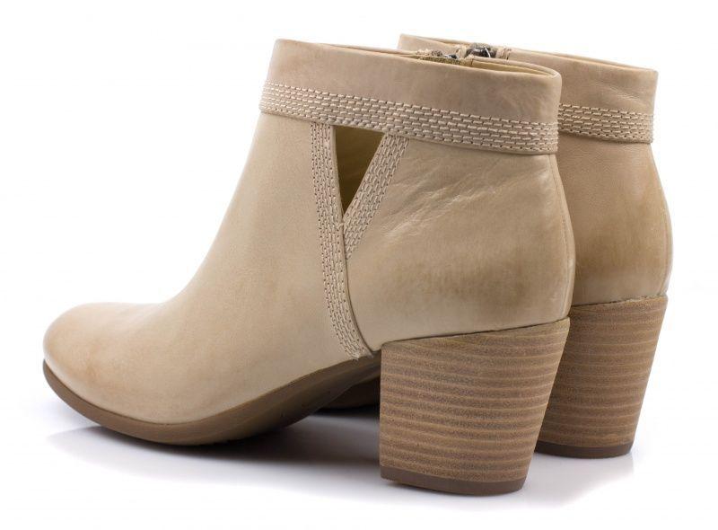 Ботинки для женщин Geox XW2482 , 2017