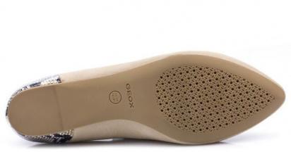 Балетки женские Geox D52X3A-0GALT-C5000 брендовая обувь, 2017