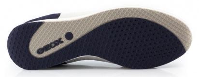 Кросівки для міста Geox модель D52H5B-05422-C1352 — фото 4 - INTERTOP