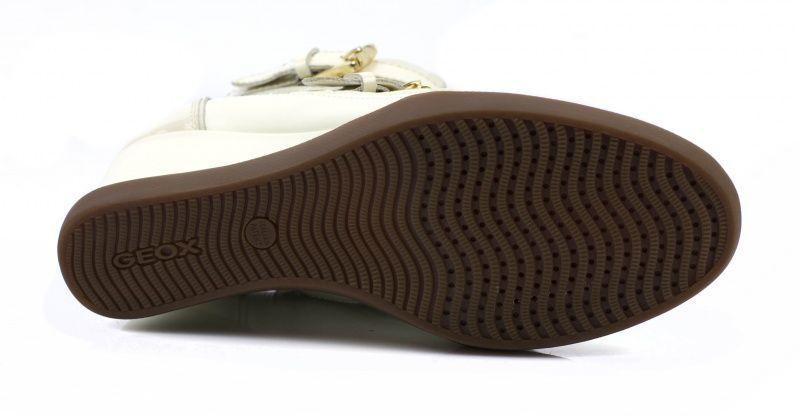 Ботинки женские Geox ELENI XW2653 стоимость, 2017