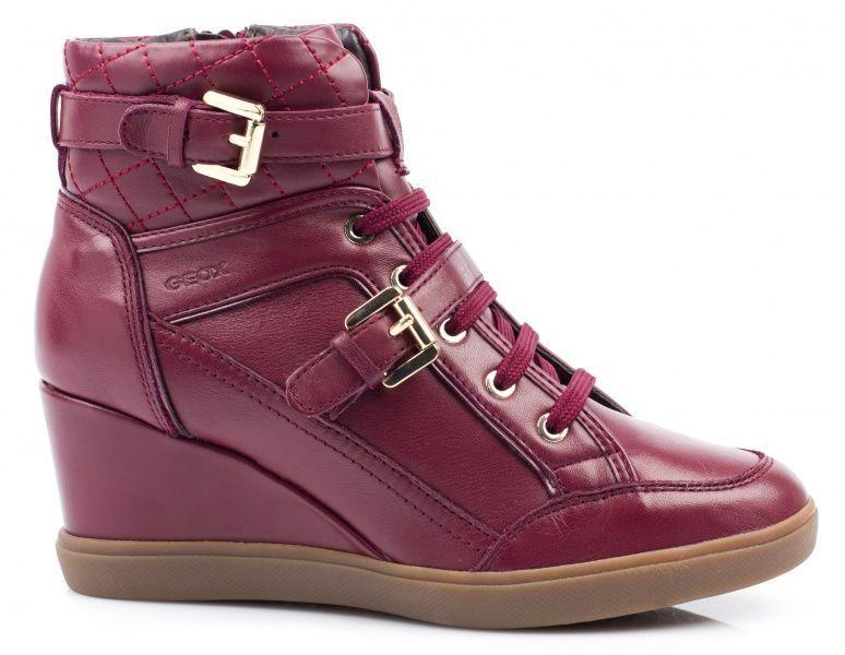 Ботинки для женщин Geox NEW CLUB XW2654 цена обуви, 2017