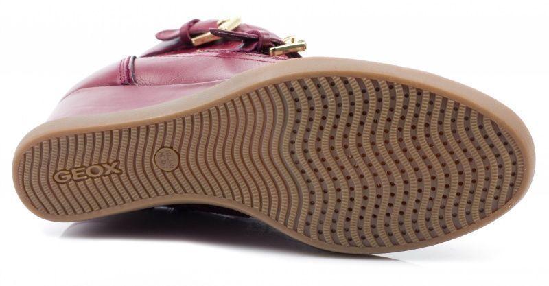 Ботинки для женщин Geox NEW CLUB XW2654 продажа, 2017