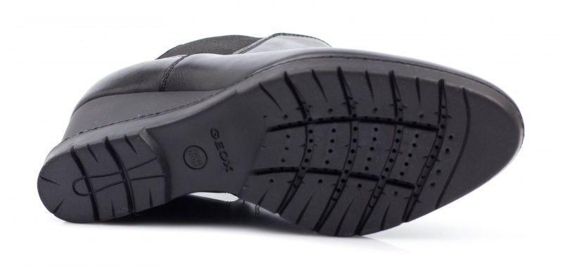 Geox Ботинки  модель XW2662, фото, intertop