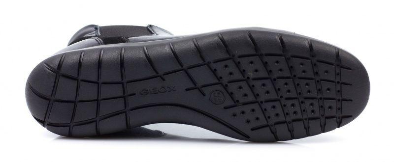 Ботинки женские Geox LENILLA XW2667 продажа, 2017