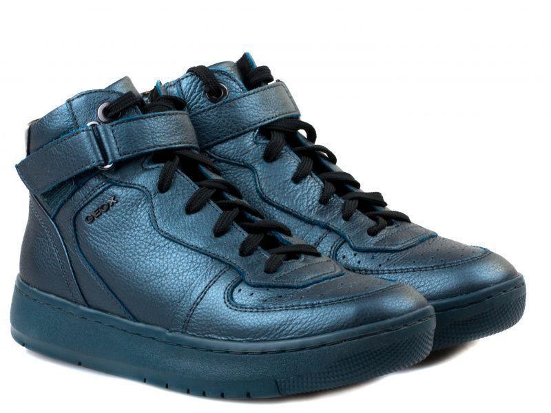 Ботинки для женщин Geox NIMAT D540PA-0AKHH-CG49B купить в Интертоп, 2017