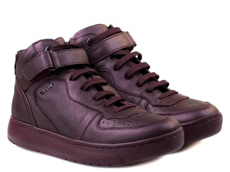 Ботинки для женщин Geox NIMAT D540PA-0AKHH-C0044 продажа, 2017