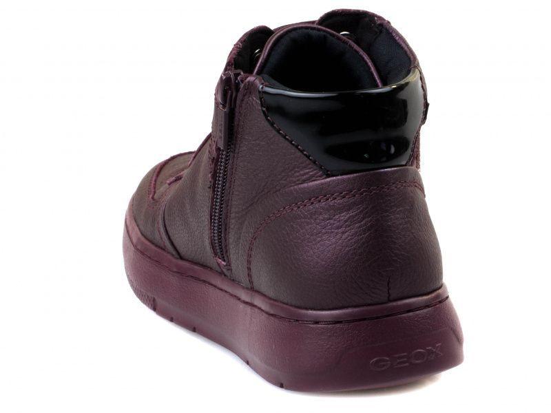 Ботинки для женщин Geox NIMAT D540PA-0AKHH-C0044 фото, купить, 2017