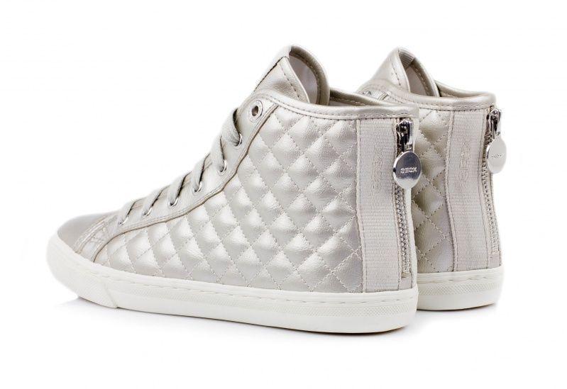 Geox Ботинки  модель XW2788 размеры обуви, 2017