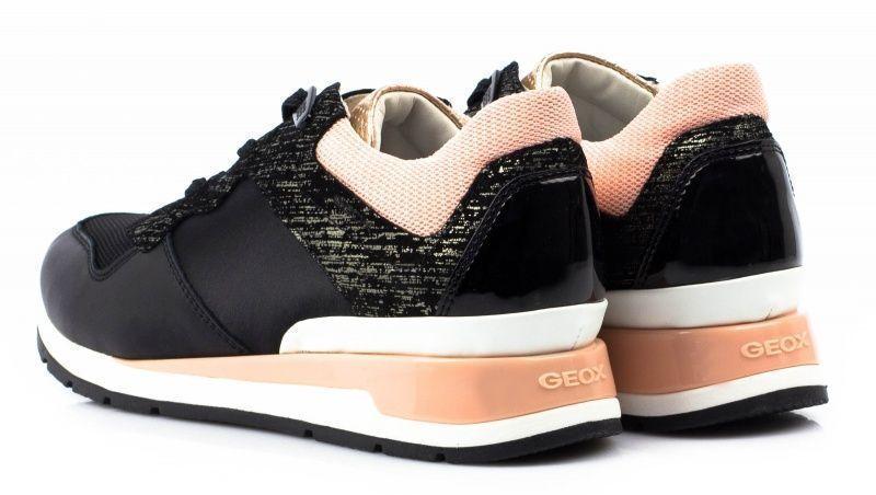 Geox Кроссовки  модель XW2790 размерная сетка обуви, 2017