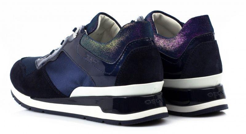 Geox Кроссовки  модель XW2791 размерная сетка обуви, 2017