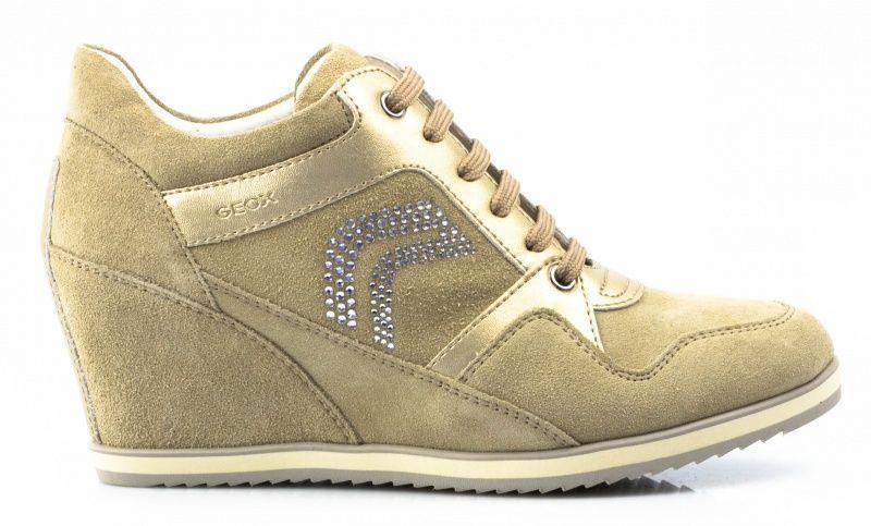 Ботинки для женщин Geox ILLUSION XW2811 цена обуви, 2017