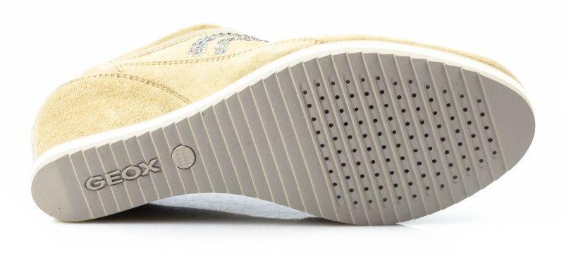 Ботинки для женщин Geox ILLUSION XW2811 продажа, 2017