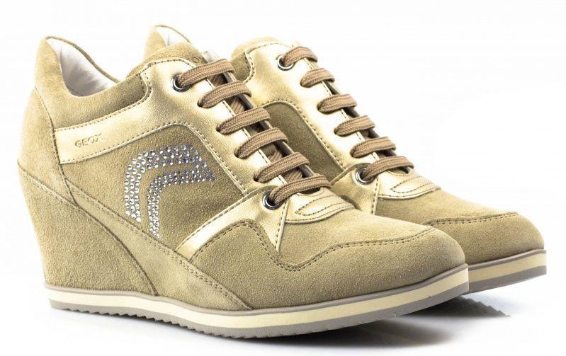 Ботинки для женщин Geox ILLUSION XW2811 брендовая обувь, 2017