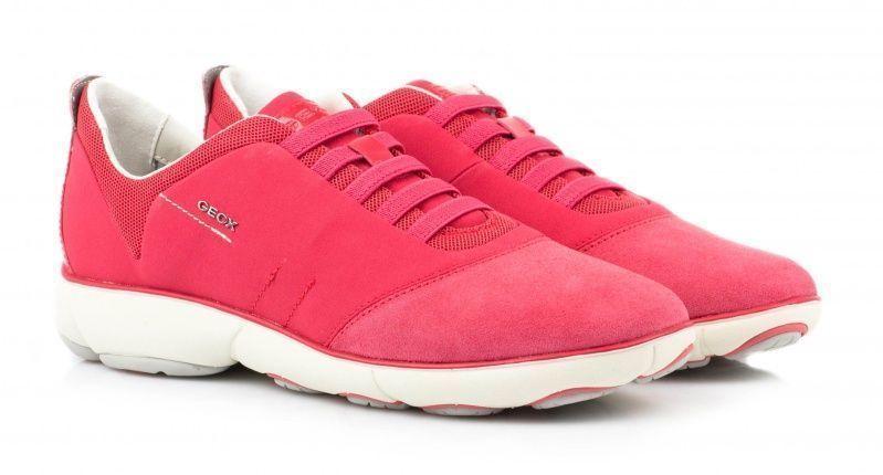 Кросівки  для жінок Geox NEBULA D621EC-01122-C7008 купити, 2017