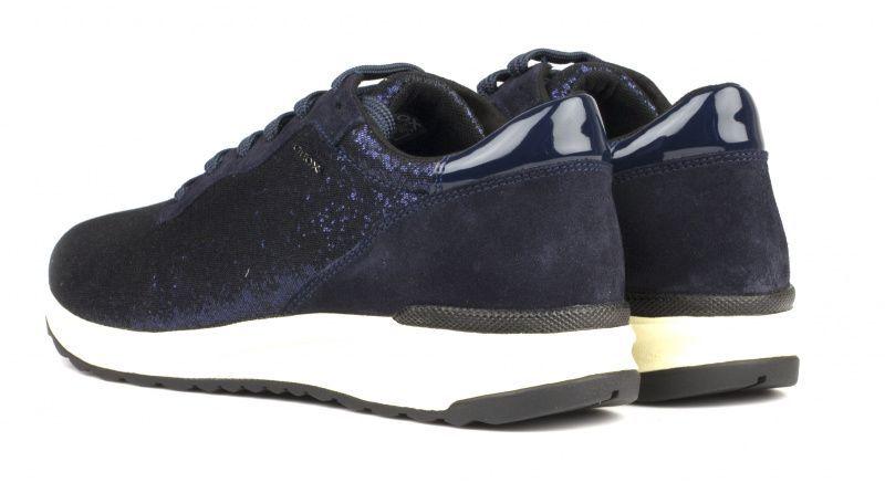 Кроссовки женские Geox AIRELL XW2957 цена обуви, 2017