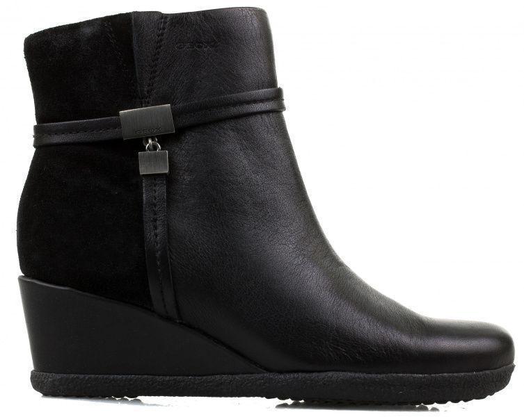 Ботинки для женщин Geox AMELIA XW2970 стоимость, 2017