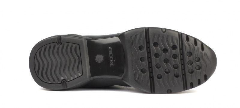 Кроссовки для женщин Geox SFINGE XW2993 продажа, 2017